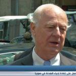 فيديو| واشنطن وموسكو تدعوان لتمديد وقف إطلاق النار في عموم سوريا