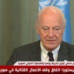 فيديو| دي ميستورا: إعادة إطلاق الهدنة في سوريا خلال ساعات