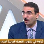 فيديو  170 مليون قطعة سلاح موجودة فى ليبيا