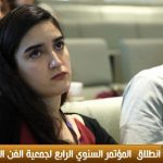 فيديو| أبوظبي تطلق المؤتمر السنوي الرابع لجمعية الفن الحديث والمعاصر
