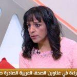 فيديو  «القبائل» الليبية قادرة على إنهاء الحرب في البلاد
