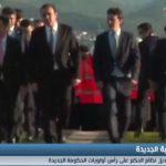 فيديو  أردوغان يترأس الحكومة التركية الجديدة ويبدأ بتعديل الدستور