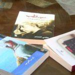 فيديو  إذا كنت تبحث عن الثقافة داخل مصر لا تهمل هذه الكتب الثلاثة