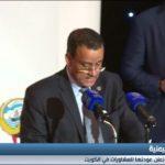 فيديو| اليمن تستأنف اليوم محادثات السلام في الكويت