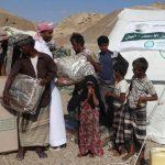 1.6 مليار ريال قدمها مركز الملك سلمان للإغاثة إلى اليمن