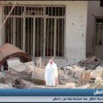 فيديو| قوات التحالف العربي تتصدى لصواريخ أطلقها الحوثيون باتجاه السعودية