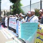 صور  عودة الوقفات الاحتجاجية إلى رصيف البرلمان المصري