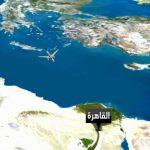 مصدر بالطيران المدني لـ«الغد»: طائرة «مصر للطيران» المفقودة تحطمت
