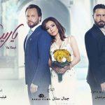 فيديو| قبل العرض.. شركات الإنتاج تبادر بطرح أغاني دراما رمضان