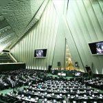 7 قتلى في هجومين على برلمان إيران ومرقد الخميني