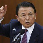 المراقبة الأمريكية لن تقيد اليابان في أسواق الصرف الأجنبي