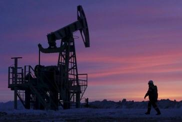 صندوق النقد يستبعد عودة أسعار النفط لما  قبل 2014