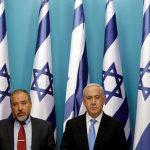 إسرائيل تتجه لأكثر حكومة يمينية في تاريخها