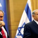 فاينانشال تايمز: تعيين ليبرمان في حكومة نتنياهو يوتر علاقة إسرائيل بأمريكا