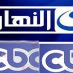 اندماج قنوات تلفزيون «CBC» و«النهار» في كيان واحد