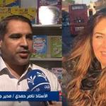 ممثلة معتزلة وعضو اتحاد الناشرين ضمن ضحايا الطائرة المنكوبة