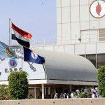 الهيئة المصرية العامة للبترول تكلف إتش.إس.بي.سي بترتيب قرض بمليار دولار