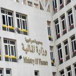 فيديو  أسباب الاعتراض على قانون ضريبة القيمة المضافة في مصر