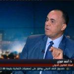 فيديو|فرنسا واليونان ملزمتان بتقديم وثائق الطائرة المصرية المنكوبة