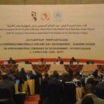 «دار السلام» تستضيف أول منتدى اقتصادي «مصري تنزاني»