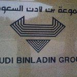 موظفو «بن لادن» السعودية يحرقون 7 حافلات احتجاجا على أنباء تسريحهم
