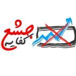 «كفاية جشع» تتصدى لغلاء أسعار السيارات في مصر