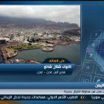 فيديو| أول تعليق لمدير أمن عدن بعد نجاته من محاولة اغتيال