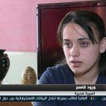 فيديو  أسيرة فلسطينية تروي معاناة الأسرى في سجون الاحتلال