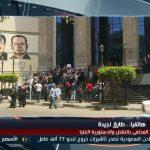 فيديو| نجيدة: سياسة الداخلية تناقض الدستور المصري ويجب عزل الوزير
