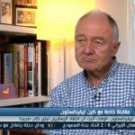 فيديو| عمدة لندن السابق: قيام دولة إسرائيل كان كارثة عظيمة