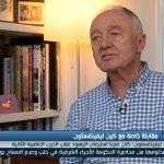 فيديو  عمدة لندن السابق: أقاطع إسرائيل حتى تعترف بحقوق الفلسطينيين