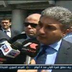 فيديو| وزير الطيران المصري: لم نتلق إشارات إغاثة والتصريح نتيجة للتسرع