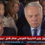 فيديو| وزير الخارجية الفرنسي: لا توجد معلومات مؤكدة حول الطائرة المصرية