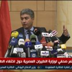 فيديو| وزير الطيران المصري: كل الفرضيات متاحة بما فيها العمل الإرهابي