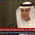 فيديو| السعودية: نتفق مع روسيا بشأن تثبيت اتفاق وقف إطلاق النار في سوريا