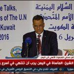 فيديو| ولد الشيخ: لن أخذل الشعب اليمني ونلتزم بالحل السلمي