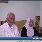 فيديو|أبوسالم.. فلسطيني في الأردن يحتفظ بأوراق ملكيته انتظارا لـ«حلم العودة»