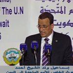 فيديو| ولد الشيخ يؤكد تقدم المفاوضات اليمنية في الكويت