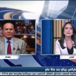 فيديو|باحث: «سايكس بيكو» تسببت في انقسام الوطن العربي حاليا