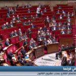 فيديو توقعات برفض مشروع إصلاح قانون العمل الفرنسي