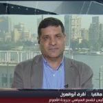 فيديو|المبادرة المصرية لإحياء عملية السلام تعلن عودتها لمكانتها الإقليمية
