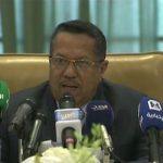 فيديو| رئيس الوزراء اليمني: هناك فرصة أخرى للسلام إذا أراد الحوثيون