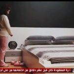 فيديو| سرير ذكي يرتب نفسه في 3 ثواني فقط