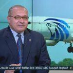 فيديو| عضو هيئة تدريس بكلية الشرطة يرجح سقوط الطائرة بعمل إرهابي