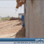 فيديو|معاناة الأيتام داخل مخيمات اللاجئين في العراق