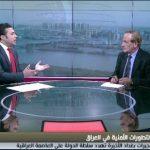 فيديو|خبير: الحكومة العراقية مجرد ميلشيات تابعة لإيران