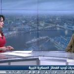 فيديو| لهذه الأسباب فشل المجتمع الدولي في توحيد الفصائل العسكرية الليبية