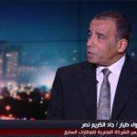 فيديو| جاد الكريم نصر: لا مجال لحديث الخبراء عن مصير الطائرة المصرية