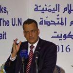 فيديو| ولد الشيخ: الإفراج عن معظم المعتقلين قبل رمضان