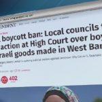فيديو  مقاطعة المنتجات الإسرائيلية في بريطانيا